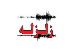زلزله آوج را لرزاند