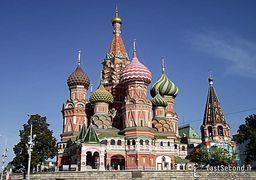 چرا آمریکا شرکت «ساوراچ» روسیه را تحریم کرد؟