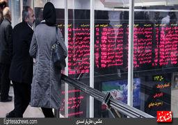 ترسیم آینده بازارهای مالی ایران در میزگرد حسین عبدهتبریزی و سعید اسلامیبیدگلی