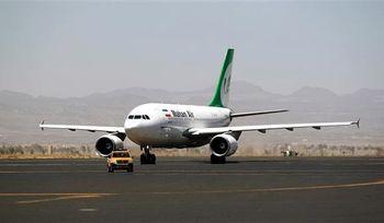 برقراری مجدد پروازهای مسیر استانبول- تبریز؟