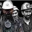 حداقل دستمزد کارگر باید چند میلیون تومان باشد؟