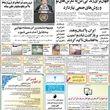 حراج قالیهای ایرانی هیتلر/ کلنگ اولین ساختمان شاهینشهر به زمین زده شد / پیگیری خسارتهای جنگ تحمیلی به ایران