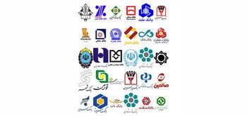 رشد 40 درصدی ثروت بانکهای ایران در سال 2014