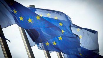 بیانیه اتحادیه اروپا علیه طرح اشغالگرانه اسرائیل؛ الحاق کرانه باختری مغایر قوانین بینالمللی است