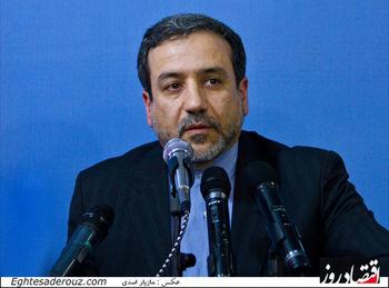 احتمال دیدار اشتون با ظریف در 26 خرداد
