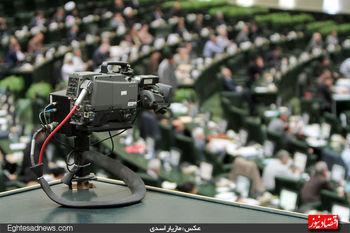 گزارش لحظه به لحظه از جلسه رای اعتماد مجلس به وزیر پیشنهادی کشاورزی/ خاوازی وزیر شد