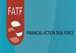 ساختار FATF در معاونت حقوقی ریاست جمهوری بررسی شد