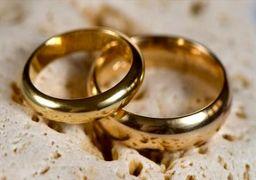 ترفند دختر جوان برای ازدواج با پسر کارخانهدار با مهریه 1370 سکه طلا