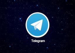 تلگرام و دیگر پیامرسان ها ملزم به کسب مجوز شدند