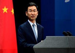 چین ادعای ترامپ درباره مذاکرات هستهای را رد کرد