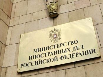 روسیه: ادلب باید به کنترل دولت سوریه درآید.