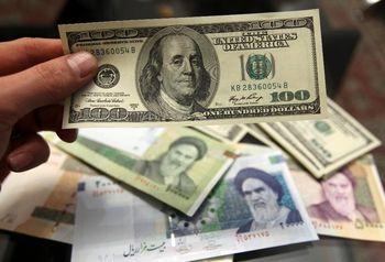 سیاست عجیب آمریکا علیه روابط بانکهای بینالمللی با ایران