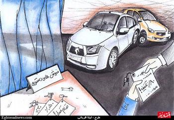 3هزار خودرویی که با امضای طلایی واگذار شد