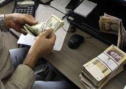 در هفته توفانی دلار چه گذشت؟