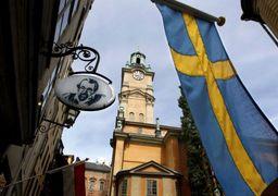 چپها پیروز انتخابات سوئد شدند