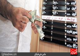 آخرین نرخها در بازار طلا و ارز تهران؛ ریزش عصرگاهی قیمتها