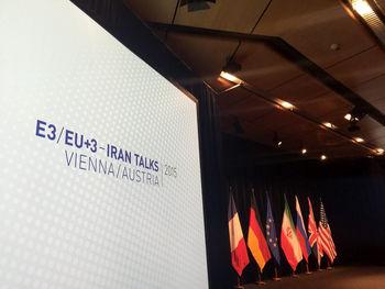 توافق هستهای به دست آمد/ امضای تفاهمنامه فنی میان صالحی و آمانو/ تحریمها چگونه لغو میشوند؟