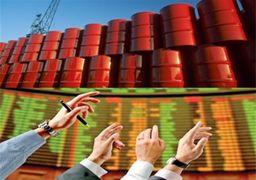 خارجی ها خواستار خرید نفت ایران از بورس شدند