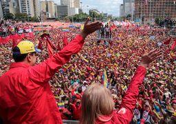 آغاز تجمع گسترده حامیان «مادورو»