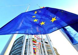 حمایت اروپا ازهمکاری بانک سرمایه گذاری این قاره با ایران