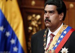 زمان برکناری «مادورو» فرا رسیده است