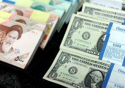 افزایش قیمت یورو و پوند؛ دینار عراق پایین آمد+ جدول نرخ ارز 2 آبان