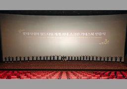 افزایش مخاطبان سینما در ماه رمضان