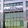 حکم حبس تعزیری برای «حسین دهباشی» تایید شد