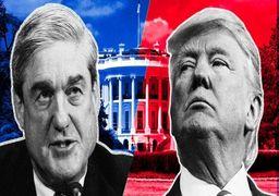 خلاصه گزارش پرونده تبانی انتخاباتی ترامپ و روسیه منتشر شد+واکنشها