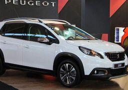 قیمت خودروهای مونتاژی تا 90 میلیون تومان کاهش یافت