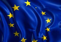 کاهش تمایل اروپاییها برای سرمایهگذاری در آمریکا
