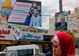 فوری: واکنش تند اسرائیل به لغو بازی فوتبال از سوی آرژانتین