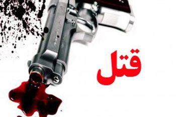 جزئیات تیراندازی مرگبار امروز در کرمانشاه
