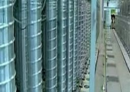 موضع نماینده روسیه درمورد عبور ایران از سقف اورانیوم غنی شده