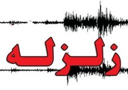 بازی امروز استقلال و سیاه جامگان تحت تاثیر زلزله مشهد