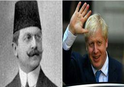 بوریس جانسون نتیجه علیرضا/ چگونه اجداد جانسون از عثمانی به انگلیس رفتند؟