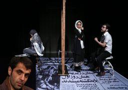 واکنش آقای کارگردان به حمله تند کیهان به نمایشش