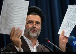 مجوز برجام به ایران در صورت تحریم