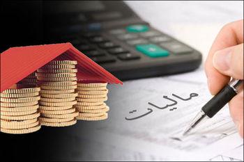 انجام ۵۲ درصد معاملات مسکن تهران در ۱۷ محله