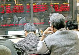 سقوط 224 واحدی شاخص بورس تهران