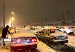 وضعیت خودروها در جاده کرج پس از برف سنگین + عکس