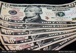 جذب 11 میلیارد دلار سرمایه گذاری خارجی