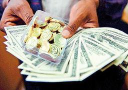 افت دلار بانکی