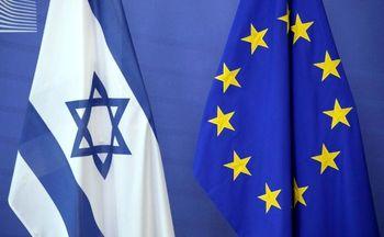 تهدید بیسابقه اتحادیه اروپا علیه اسرائیل!