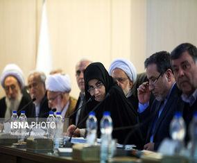 نشست امروز مجمع تشخیص مصلحت نظام