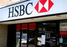 چرا بانک های اروپایی در ایران شعبه ندارند؟