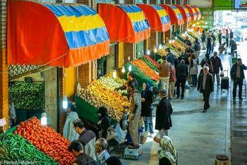 جدیدترین قیمت محصولات میادین میوه و ترهبار