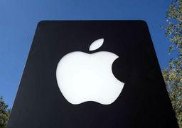 تبلیغ طعنه آمیز شرکت اپل+عکس