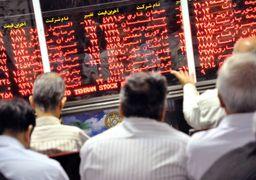 سایه عرضههای سنگین بر فضای معاملات بورس