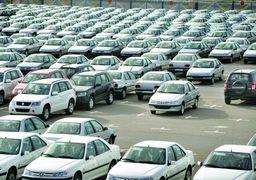 اثر عرضه زودهنگام خودرو مدل 96 بر بازار خودرو